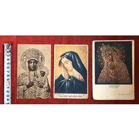 Старинные открытки Matka Boska цена за все