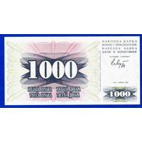 Босния и Герцеговина. 1000 динар, 1992. UNC.