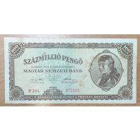 100 000 000 пенго 1946 года - Венгрия (Р124)