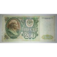 200 рублей, серия ВЗ