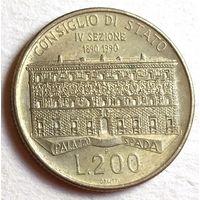 """Италия, 200 лир 1990, юбилейная """"100 лет со дня основания Государственного Совета"""""""