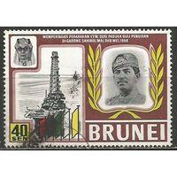 Бруней. Султан. Х.Балкиаха. Нефтяная платформа. 1969г. Mi#146.