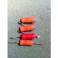 Резистор МЛТ-2, 220 Ом (цена за 1шт)