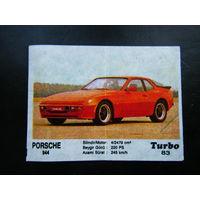 Турбо 83