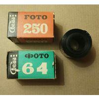 Фотопленка ретро Свема FOTO заводская упаковка