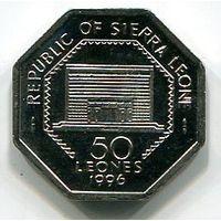 СЬЕРРА ЛЕОНЕ - 50 ЛЕОНЕ 1996