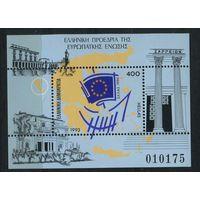 Греция 1993г, Блок #11