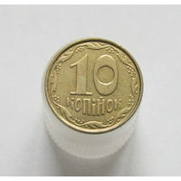 Украина 10 копеек 2003
