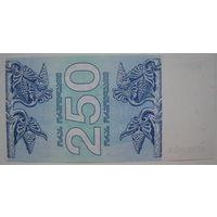 Грузия 250 купонов 1993 г.