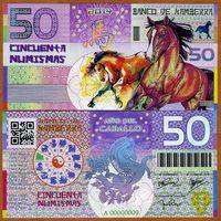 Kamberra, полимер, 50 numismas, Китай, ЛУННЫЙ ГОД 2014, UNC  лошадь.  распродажа