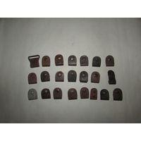 Крючки к сухарным сумкам (ПМВ)(22 штуки)(Предлагайте цену)
