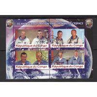 Проект Близнецы - космос - зубчатый - 2011 - Конго