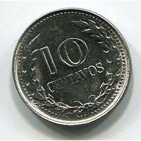 (A4) КОЛУМБИЯ - 10 СЕНТАВО 1973 UNC