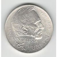 Чехословакия 25 крон 1969 года. Пуркине, Ян Эвангелиста. Серебро. Штемпельный блеск! Состояние UNC! Нечастая!