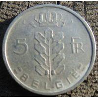 5 франков 1949 Бельгия