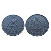 1 франк 1964 Люксембург, сталевар