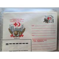 ХМК с ОМ 1981. IX Всесоюзный съезд Красного креста в Москве