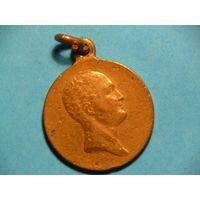 Медаль В Память 100 летия Войны 1812года.
