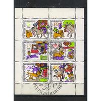 Германия ГДР 1971 Вып Сказки VI Малый лист Спецгашение #1717-22