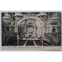 Старинная открытка. Париж (2). Подписана