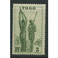 Того 3с 1941г