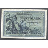 Германия 5 марок 1904 серия 7 цифр