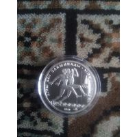 150 рублей олимпиада бег