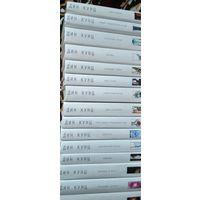 Дин Кунц (комплект из 23 книг)
