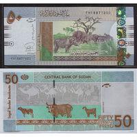 Распродажа коллекции. Судан. 50 фунтов 2015 года (P-75c - 2011-2017 Modified Color Issue)
