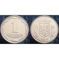 W: Украина 1 копейка 2006 (348)