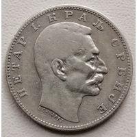 Сербия 1 динар 1904
