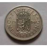 1 шиллинг, Великобритания 1954 г., шотландский герб