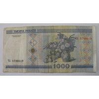 1000 рублей ( выпуск 2000 ), серия ЧА