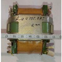 Трансформатор 4.700.083 (Ч3-63/1)