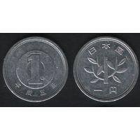 Япония _y95.2 1 йена 1993 год Акихито(Хэйсэй)-5 (h01)