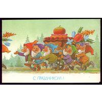 1990 год В.Зарубин С праздником! чист