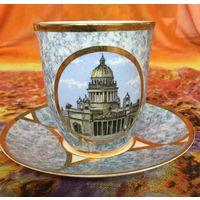Чашка с блюдцем Исаакиевский собор, костяной фарфор. ЛФЗ, 1998г.
