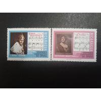 Никарагуа 1975 оперные певцы