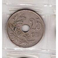 25 сантимов 1920 Бельгия (Belgique). Возможен обмен