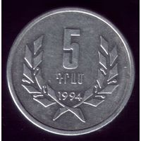 5 Драм 1994 год Армения