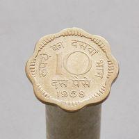 Индия 10 пайс 1968