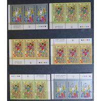 Украина \199\1992 Спорт. Олимпиада в Барселоне (с разными полями).MNH