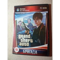 GTA: Бригада
