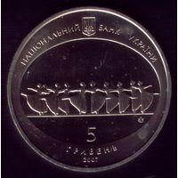 5 Гривен 2007 год Украина 120 лет Одесскому театру оперы и балета