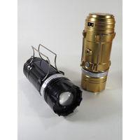 Фонарь Кемпинговый Большой GSH-9688 3W+3W+8 LED