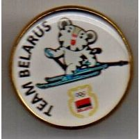 Национальный Олимпийский комитет Республики Беларусь лыжи
