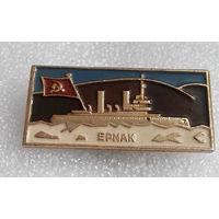 Значки: Корабли - Ермак (#0030)