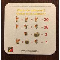 Подставка под пиво Belgian Family Brewers /Бельгия/