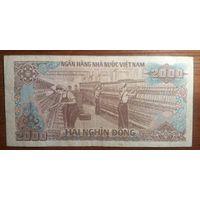 Вьетнам 2000 донгов