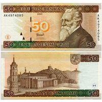 Литва. 50 лит (образца 2003 года, P67) [серия AK]